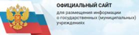 gosuchrejdeniya-278×70