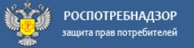 rospotrebnadzor-278×70